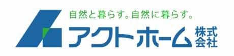 アクトホーム(株)