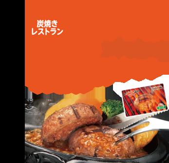 さわやかプリペイドカード1000円分引き換えチケット